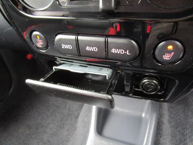 2WD/4WDの切り替えもボタン1つで簡単です☆