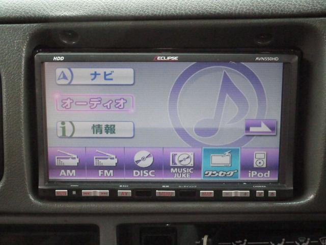 イクリプス製HDDナビを装着☆ワンセグTVも視聴出来ます!