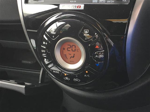 「日産」「マーチ」「コンパクトカー」「山形県」の中古車7