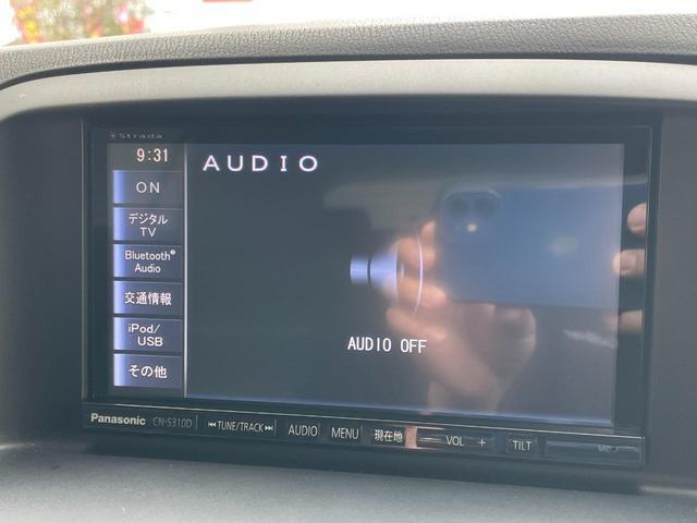 XD 社外SDナビ/CD/DVD/フルセグ/Bluetooth/バックカメラ/アイドリングストップ/HIDヘッドライト/フォグランプ/オートライト/AFS/トノカバー/社外16AW/純正AWスタッドレス有(5枚目)