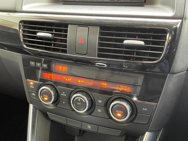 XD 社外SDナビ/CD/DVD/フルセグ/Bluetooth/バックカメラ/アイドリングストップ/HIDヘッドライト/フォグランプ/オートライト/AFS/トノカバー/社外16AW/純正AWスタッドレス有(8枚目)