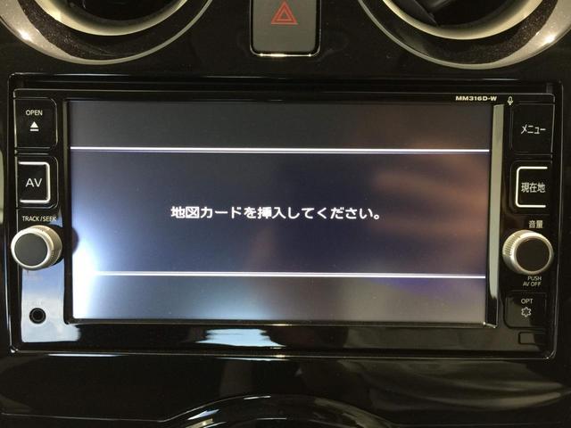 e-パワー X 純正メモリナビ  フルセグ  エマジェンシー(3枚目)
