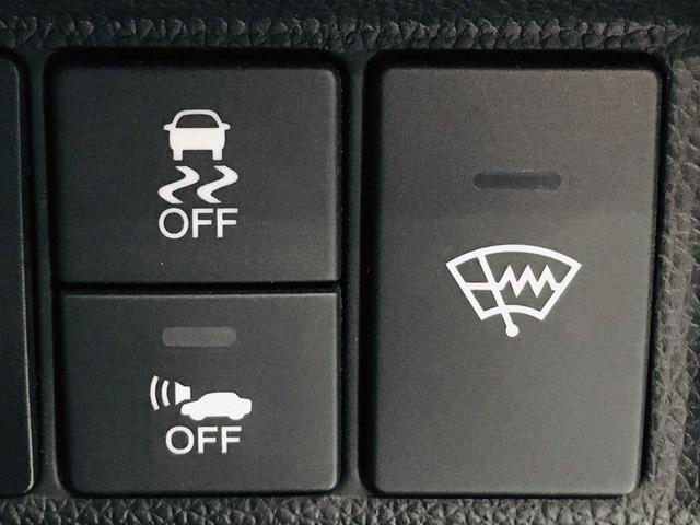 【 コンフォートビューパッケージ 】ヒーテッドドアミラー・フロント撥水ガラス・熱戦入りフロントウィンドウ付きでより快適なドライブを実現してくれます♪