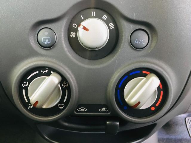 X 衝突軽減ブレーキ/車線逸脱防止装置/クリアランスソナー(9枚目)