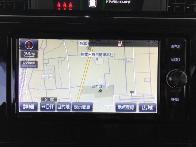 カスタムG S /衝突軽減/7型ナビ/両側電動/バックカメラ(4枚目)