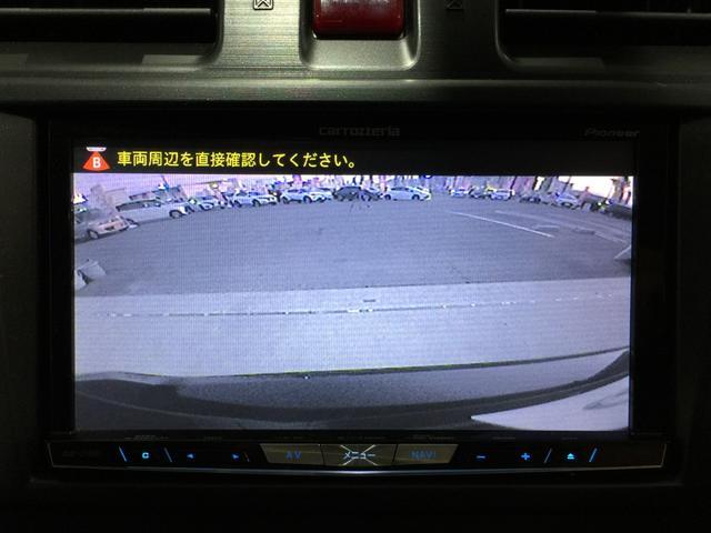 「スバル」「インプレッサスポーツ」「コンパクトカー」「熊本県」の中古車7