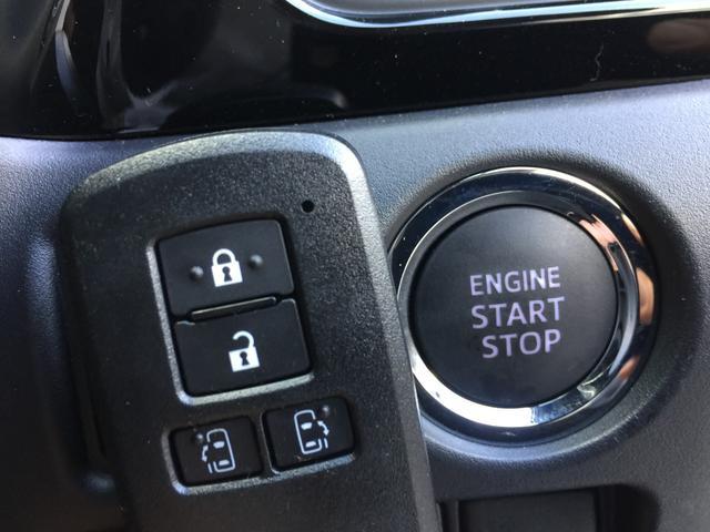 ZS 煌II 登録済未使用車 衝突軽減 クルコン 両側電動(8枚目)