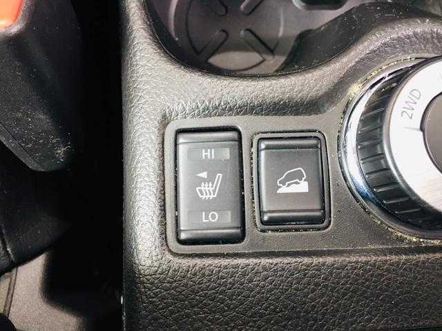 【シートヒーター】寒い日には助かる装備も充実しております