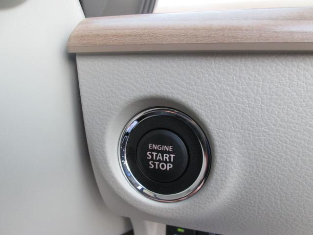こちらのボタンでエンジンスタート♪