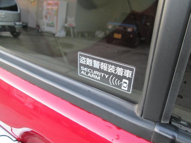 盗難警報装置も装備★