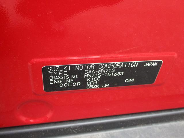車台番号。車両一台一台に固有の識別番号が割り当てられています。これで管理することができます。