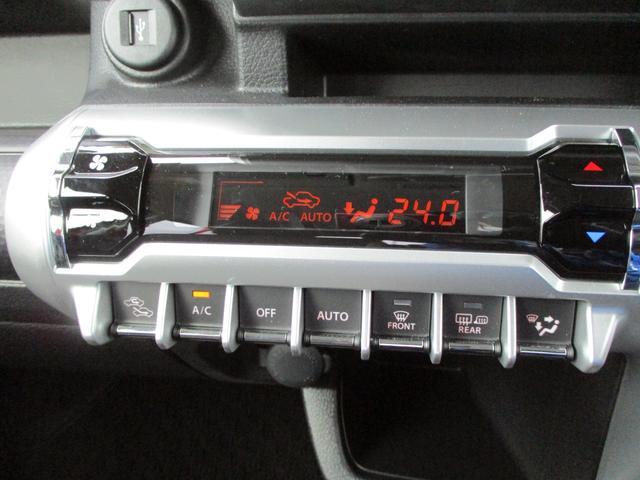 パワフルエアコン装備です。快適ドライブの強い味方です。近年の夏の厳しい暑さはこれなしではいられません。オートエアコンで快適。しかもおしゃれ!