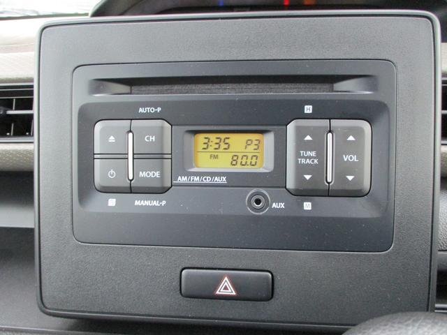 オーディオ装備です。CDチューナーとAMラジオとFMラジオが聞けます。スッキリデザインで飽きが来ません。