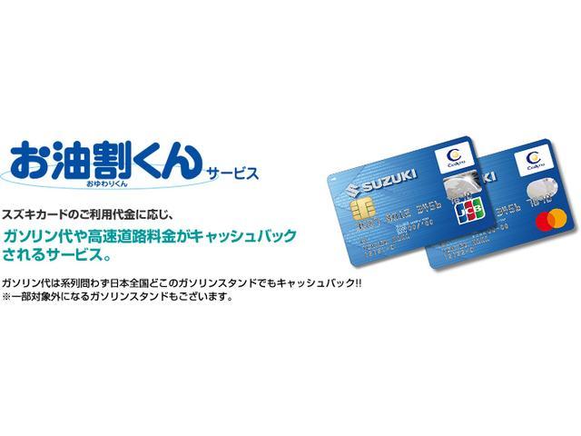 カード利用の金額が多いと、ガソリン代のお得感も増してきます。多段階スライド方式。