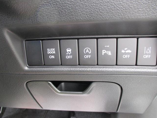 キャンセルボタン。横滑り防止装置や、アイドリングストップ、ブレーキサポートをキャンセルすることもできます。