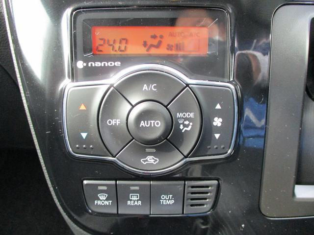 オートエアコン装備です。快適ドライブの強い味方です。近年の夏の厳しい暑さはこれなしではいられません。