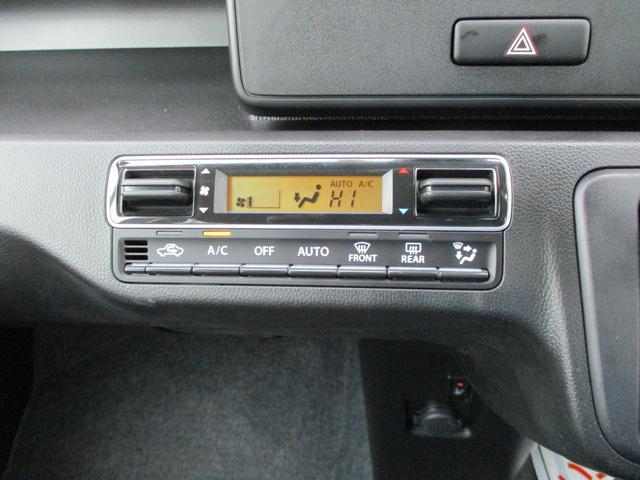 パワフルエアコン装備です。快適ドライブの強い味方です。近年の夏の厳しい暑さはこれなしではいられません。オートエアコンで快適!!