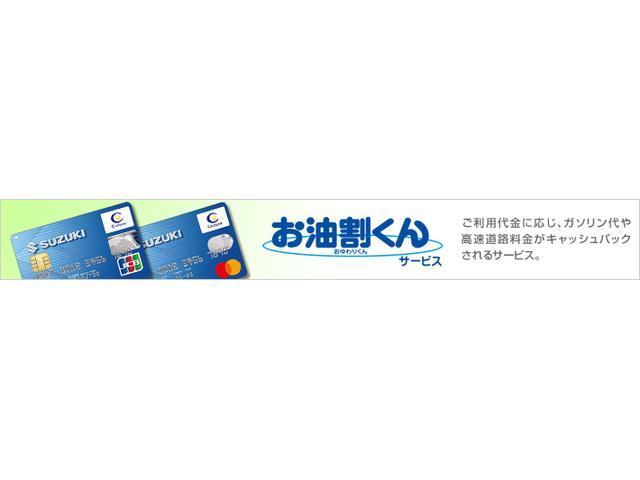 カードショッピングの利用金額に応じて、給油したガソリン代がお得になるサービスです。