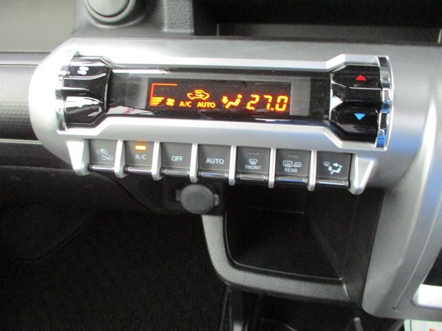 パワフルエアコン装備です。快適ドライブの強い味方です。近年の夏の厳しい暑さはこれなしではいられません。オートエアコンです。
