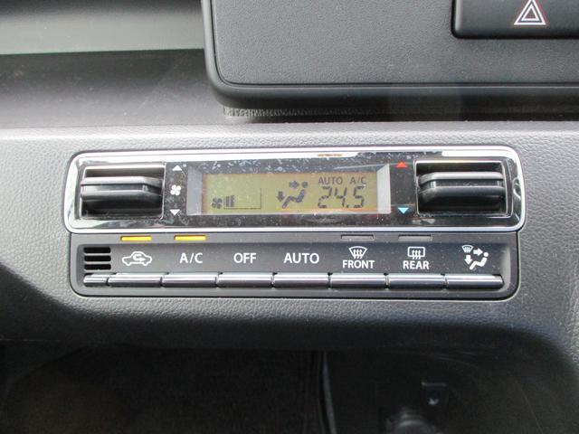 パワフルエアコン装備です。快適ドライブの強い味方です。近年の夏の厳しい暑さはこれなしではいられません。オートエアコンでらくらく。