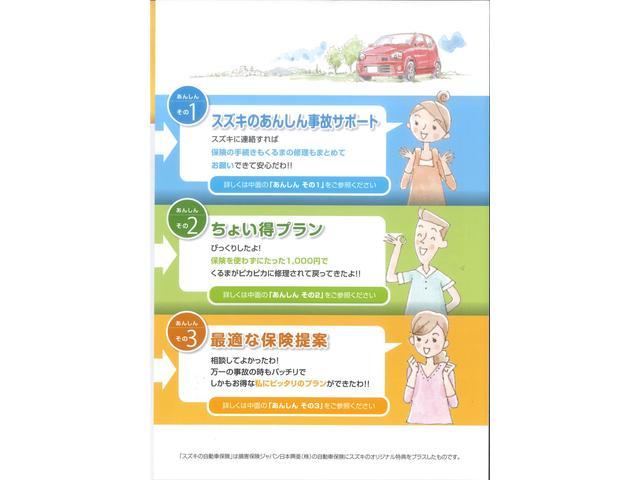 ☆スズキではお車の購入からカーライフまでをご提案できます!!スズキ車のことならお任せ下さい!!