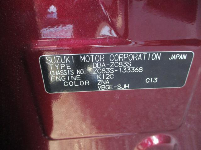 車台番号です。一台一台にそれぞれの識別番号として、唯一の番号が割り振られています。これで管理されています。