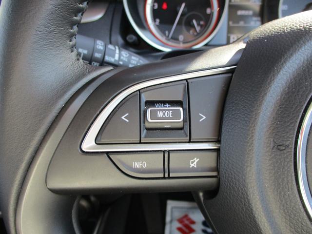操作しやすいスイッチ周り。ストレスフリーで楽々ドライブ。レイアウトとデザインがスッキリしていると気分もスッキリ!気持ちよく運転ができます。