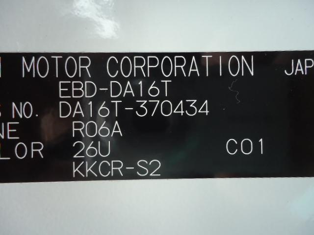 KC エアコン・パワステ 2型 オートマ 4WD(2枚目)