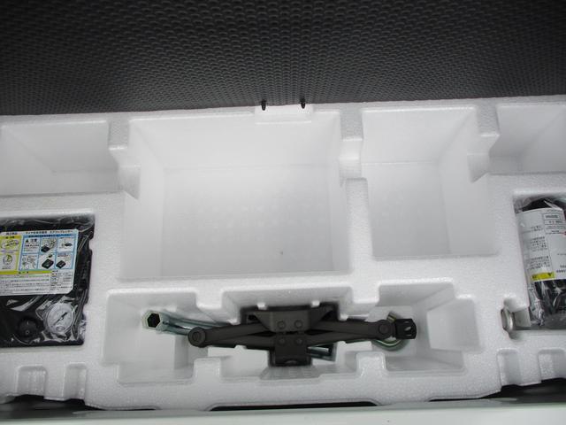 モード 2型 セーフティーサポート 横滑り抑制システム(71枚目)