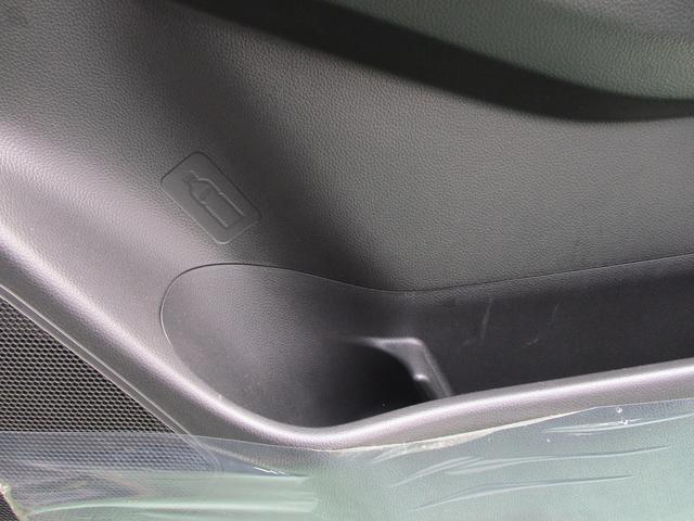 XRリミテッド セーフティーサポート 横滑り抑制システム(32枚目)
