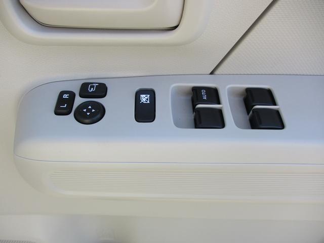 HYBRID FX 2型 セーフティサポート 横滑り抑制装置(32枚目)