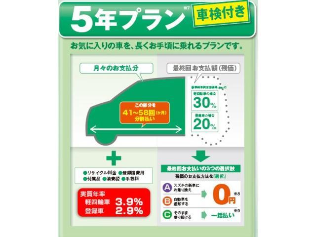 「スズキ」「クロスビー」「SUV・クロカン」「千葉県」の中古車53