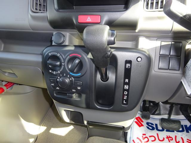 「スズキ」「エブリイ」「コンパクトカー」「千葉県」の中古車20
