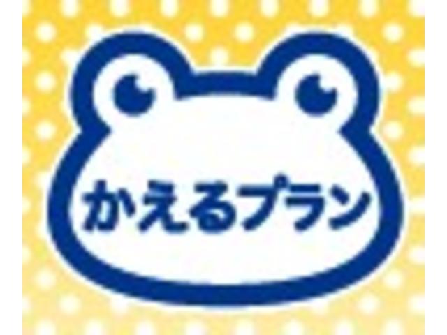 「スズキ」「ワゴンR」「コンパクトカー」「千葉県」の中古車21