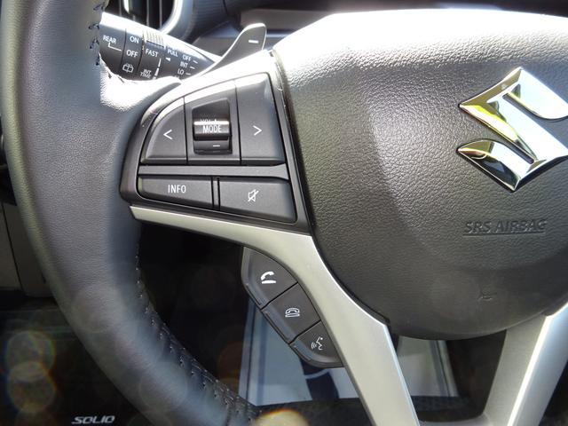 「スズキ」「ソリオバンディット」「ミニバン・ワンボックス」「千葉県」の中古車29