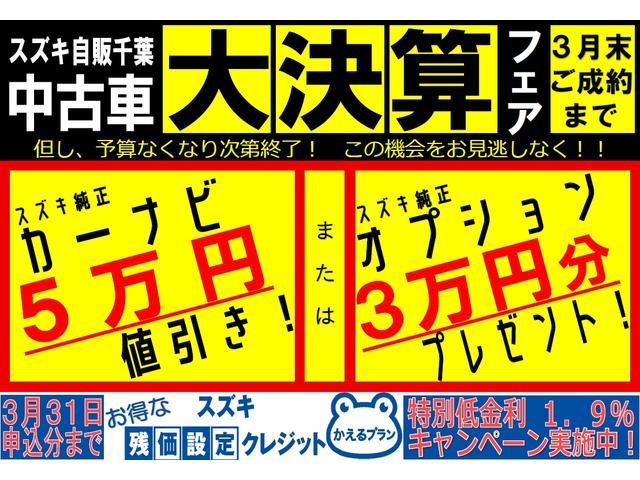 「スズキ」「アルト」「軽自動車」「千葉県」の中古車43