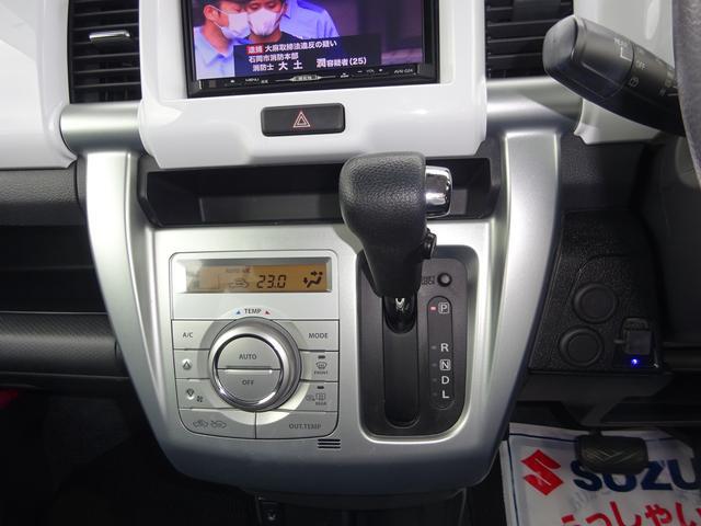 「スズキ」「ハスラー」「コンパクトカー」「千葉県」の中古車24