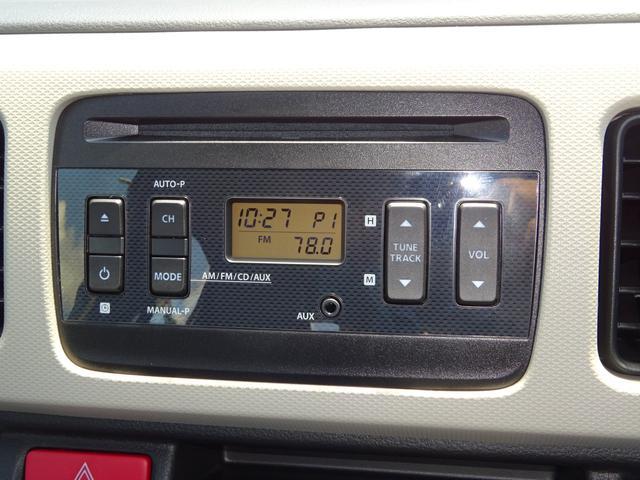 L 3型 電動格納ドアミラー 前方・後方誤発進抑制機能 CD(8枚目)