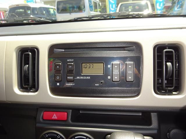 L 3型 電動格納ドアミラー 前方・後方誤発進抑制機能 CD(10枚目)