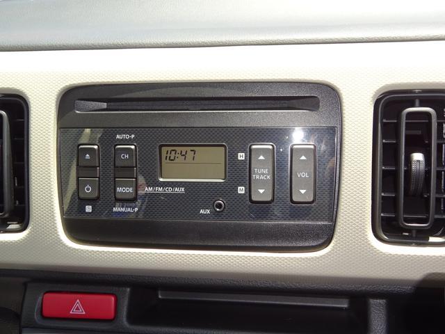 L 3型 電動格納ドアミラー 前方・後方誤発進抑制 CD(8枚目)