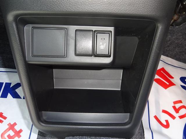 L 3型 電動格納ドアミラー 前方・後方誤発進抑制 CD(11枚目)