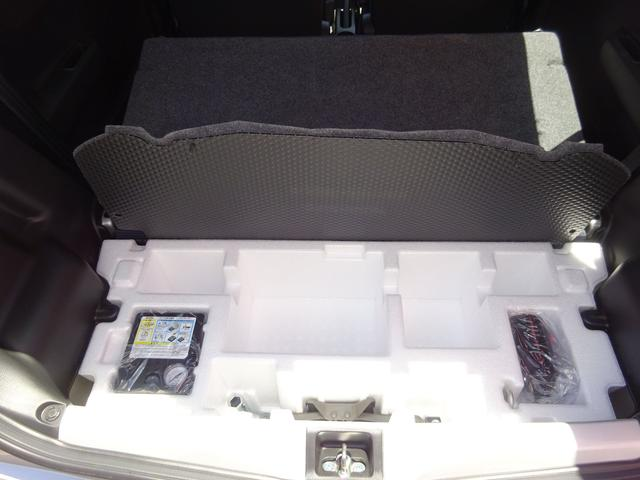 L 3型 電動格納ドアミラー 前方・後方誤発進抑制 CD(21枚目)