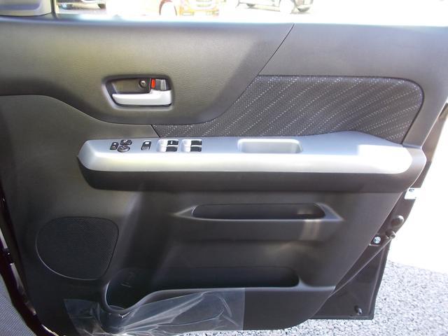 スズキ スペーシア Gリミテッド 2型 デュアルカメラブレーキサポート