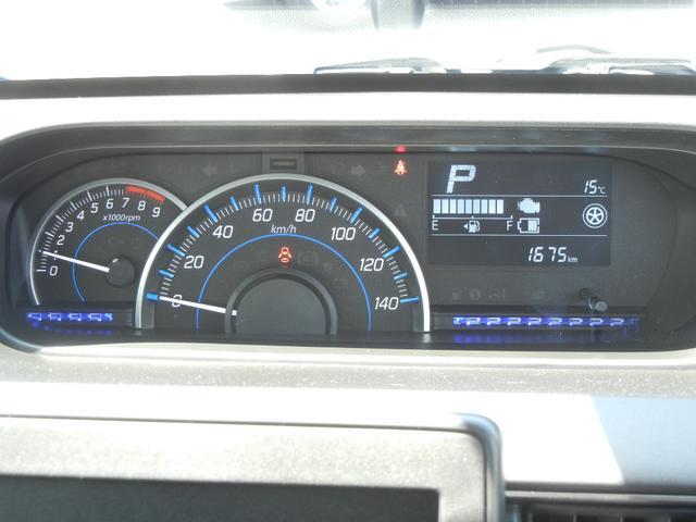 マルチインフォメーションディスプレイ 走行距離だけでなく瞬間燃費や平均燃費・航続可能距離等も表示します