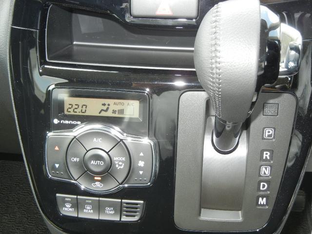 バンディット HYBRID MV 2型 全方位モニター用カメ(10枚目)