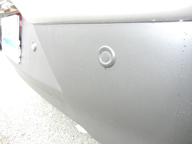 HYBRID MX 衝突被害軽減ブレーキサポート LEDパッ(4枚目)