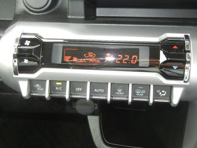 HYBRID MX 衝突被害軽減ブレーキサポート LEDパッ(6枚目)
