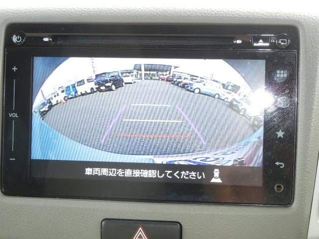 「スズキ」「スペーシア」「コンパクトカー」「千葉県」の中古車21