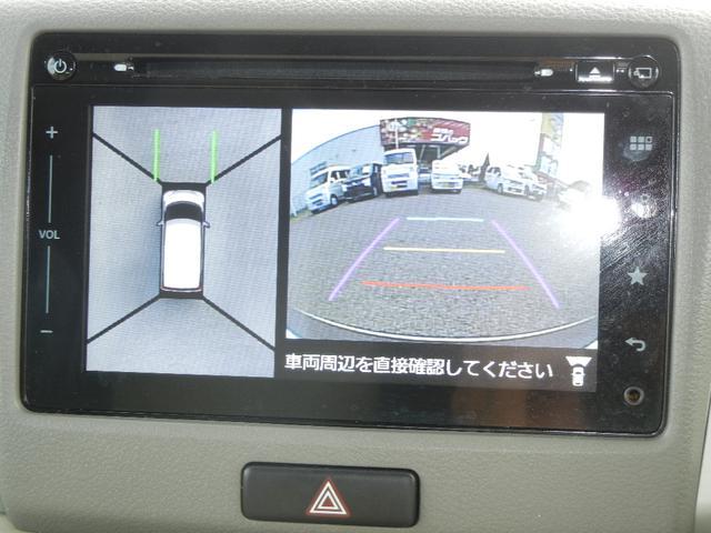 「スズキ」「スペーシア」「コンパクトカー」「千葉県」の中古車23