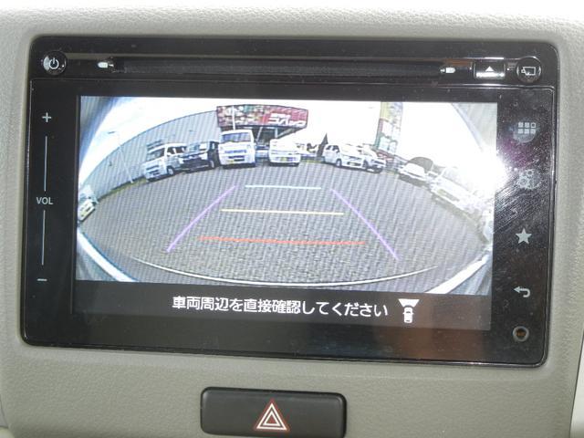 「スズキ」「スペーシア」「コンパクトカー」「千葉県」の中古車24